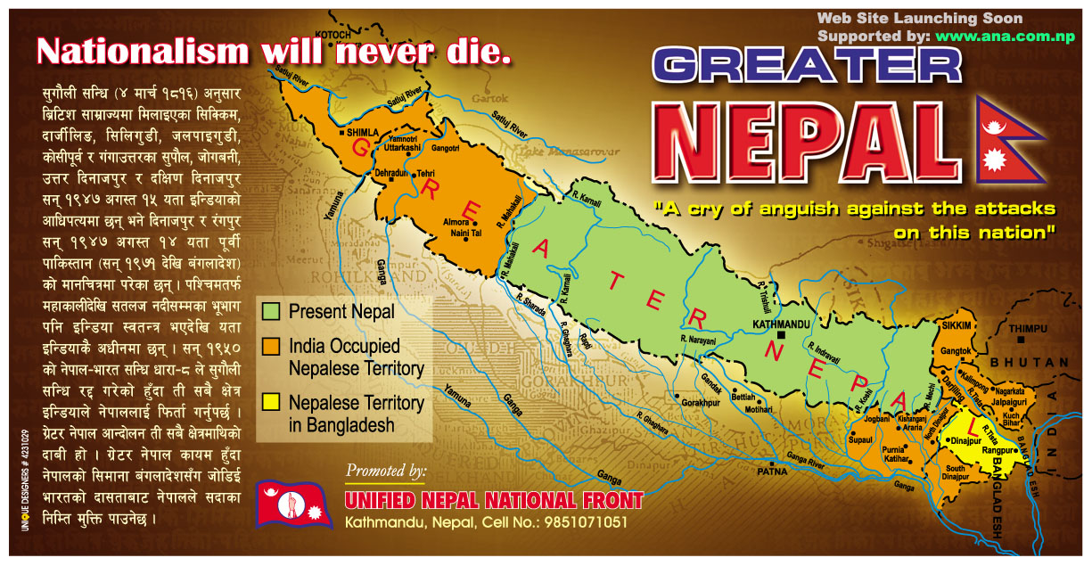 Issues Of The Greater Nepal Historical Reference And Legal Questions Nepal The Country Of Mt Everest And Buddha